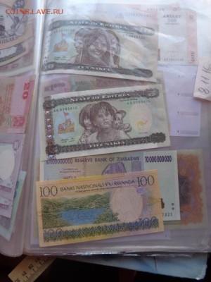 Руанда 100 фр 2003 г г UNC до 21-10мск 23.11 - DSC06287.JPG