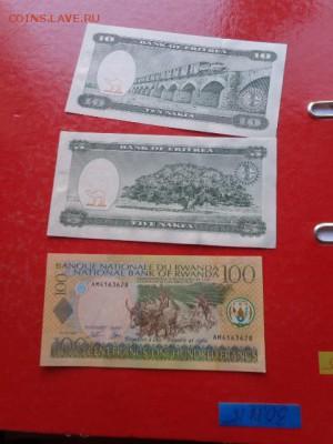 Руанда 100 фр 2003 г г UNC до 21-10мск 23.11 - DSC06288.JPG