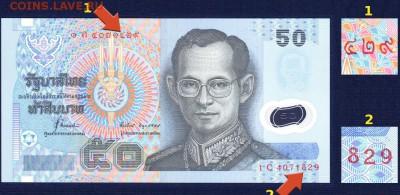 Банкноты Тайланда. - THA-102ER-2