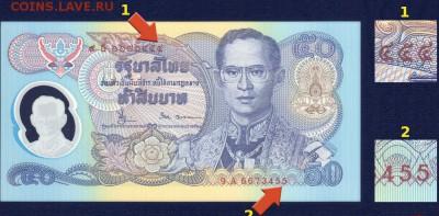 Банкноты Тайланда. - THA-99ER-2