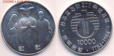 Христианство на монетах и жетонах - ЮКорея 10000 вон 1984 -200 лет католической церкви-
