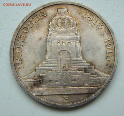 Коллекционные монеты форумчан , Кайзеррейх 1871-1918 (2,3,5) - DSC08105.JPG
