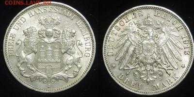 Коллекционные монеты форумчан , Кайзеррейх 1871-1918 (2,3,5) - hamburg.JPG