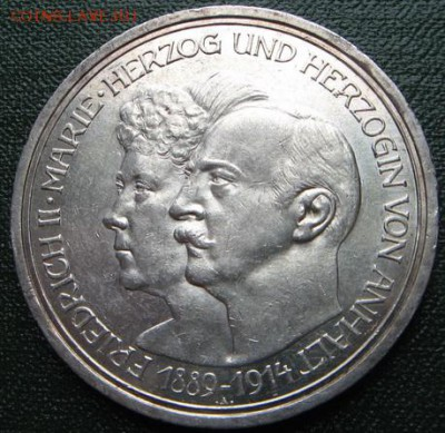 Коллекционные монеты форумчан , Кайзеррейх 1871-1918 (2,3,5) - аверс