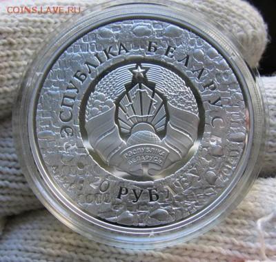 Беларусь Мирский замок Всемирное наследие Unesco 25.11 22.00 - 20 р мир 2