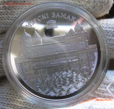 Беларусь Мирский замок Всемирное наследие Unesco 25.11 22.00 - 20 р мир