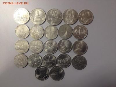 Юбилейка СССР 1-3-5 руб (22шт-все разные) до 25.11 - юб.JPG