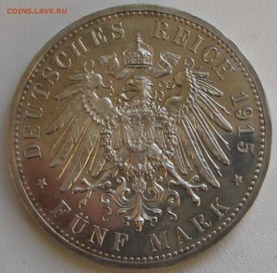 Коллекционные монеты форумчан , Кайзеррейх 1871-1918 (2,3,5) - реверс!