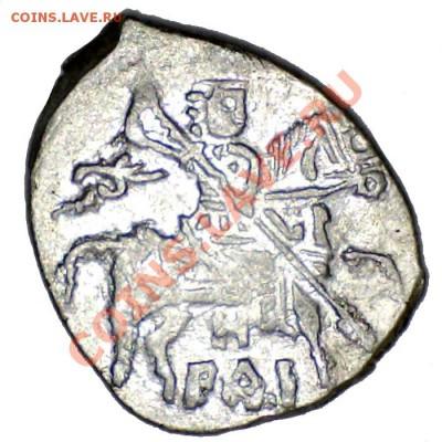 Монеты после реформы Елены Глинской... - 1101021044362521750