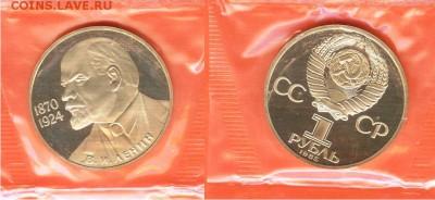 29.11 - Ленин-1