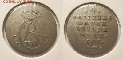 Дания - PB132854.JPG