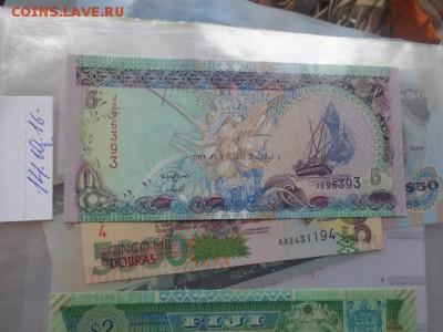 Мальдивы 5 руфия 2011 г  UNC  в 21-10 мск 28 ноя - DSC05486.JPG