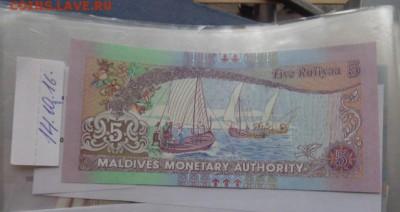 Мальдивы 5 руфия 2011 г  UNC  в 21-10 мск 28 ноя - DSC05487.JPG