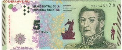 Аргентина 5 песо 2015 до 28.11.2016 в 22.00мск (Г309) - 1-1арг5п2015а