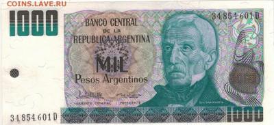 Аргентина 1000 песо 1983-85 до 28.11.2016 в 22.00мск (Г847) - 1-1ар1000хсм1
