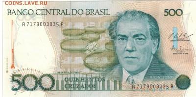 Бразилия 500 крузадо 1987 до 28.11.16 в 22.00мск (В986) - 1-1бр500крзд1