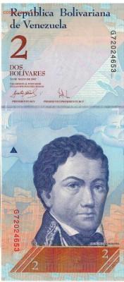 Венесуэла 2 боливара 2012 до 28.11.16 в 22.00мск (Г417) - 1-1вен2а