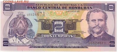 Гондурас 2 лемпира 2012 до 28.11.16 в 22.00мск (В476) - 1-1гон2а