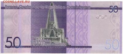 Доминиканская р-ка 50 песо 2014 до 28.11 в 22.00мск (Г909) - 1-1дом50п2014
