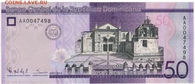 Доминиканская р-ка 50 песо 2014 до 28.11 в 22.00мск (Г909) - 1-1дом50п2014а