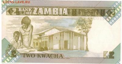 Замбия 2 квача 1980-88 до 28.11.16 в 22.00мск - 1-1зам2