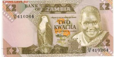 Замбия 2 квача 1980-88 до 28.11.16 в 22.00мск - 1-1зам2а