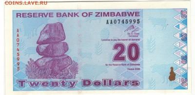 Зимбабве 20 долларов 2009 до 28.11.16 в 22.00мск (Г744) - 1-1зим20а