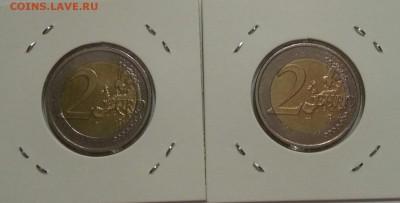 2 ЕВРО 2009 ЭВС Ирландия и Греция с 450 рублей до 25.11 22.0 - 2