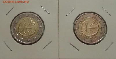 2 ЕВРО 2009 ЭВС Ирландия и Греция с 450 рублей до 25.11 22.0 - 1