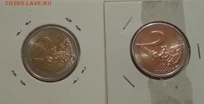 2 ЕВРО 2009 ЭВС Люксемб. и Нидерланды с 500 рублей до 25.11 - 10