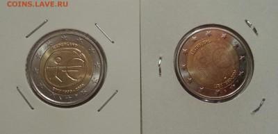 2 ЕВРО 2009 ЭВС Люксемб. и Нидерланды с 500 рублей до 25.11 - 9