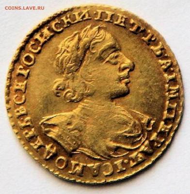 2 рубля 1722 год - П 3