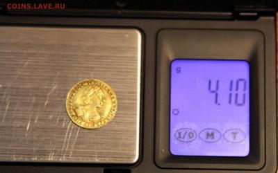 2 рубля 1722 год - П 2