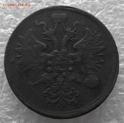 5 копеек 1864,до 28.11,в 22.00мск - DSCF4410.JPG