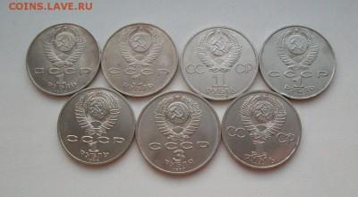 Ленин-115 Ломоносов Энгельс Ниязи Эминеску Мусоргский Револ - 100_6326