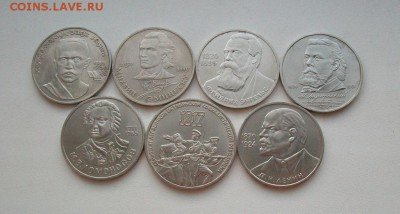 Ленин-115 Ломоносов Энгельс Ниязи Эминеску Мусоргский Револ - 100_6324