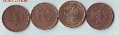 Бракованные монеты - Image0122.JPG