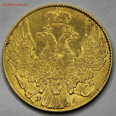 На определение 5 рублей 1829, 34,50,51,69гг - IMG_5155.JPG