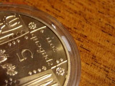 откуда пыль в капсулах на монетах ??? - DSCN4897.JPG