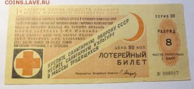 до 22-00мск 28.11.16 - P1020111
