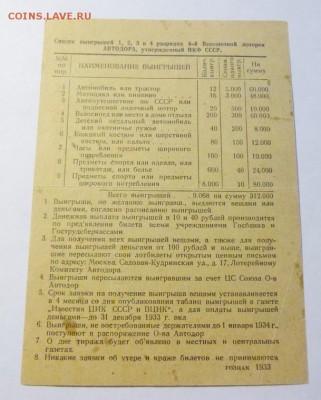 до 22-00мск 28.11.16 - P1020124