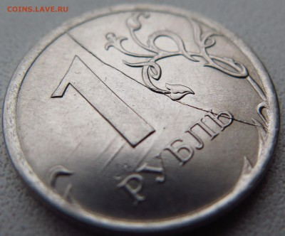 Бракованные монеты - IMG_0302.JPG