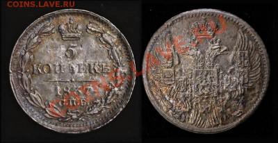 Коллекционные монеты форумчан (мелкое серебро, 5-25 коп) - !B5oYB1gEGk~$(KGrHqZ,!iQEyd6e!oZ9BMuchd0F1!~~_3.JPG