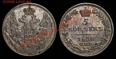 Коллекционные монеты форумчан (мелкое серебро, 5-25 коп) - !B5o(glQ!Wk~$(KGrHqZ,!ioEyd8pfHoUBMucgF)w0w~~_3.JPG