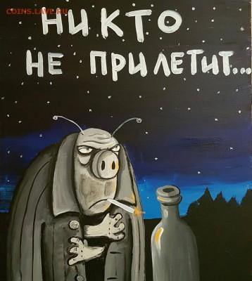 Вася Ложкин и его творчество... - image