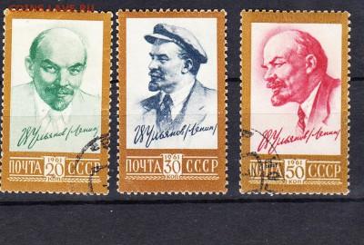 СССР 1961 Ленин 3м - 136