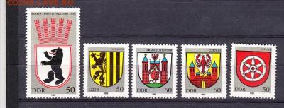 ГДР 1983 гербы - 24
