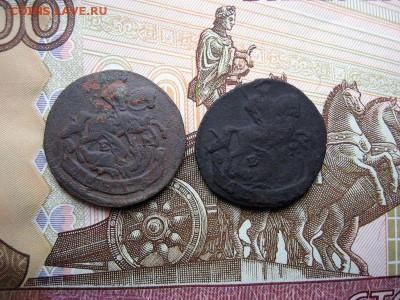 Деньга 1768 Е.М.1786 Е.М. Екатерина II. до 01.12 в 21.00мск. - 2.JPG