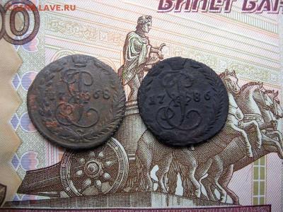 Деньга 1768 Е.М.1786 Е.М. Екатерина II. до 01.12 в 21.00мск. - 1.JPG