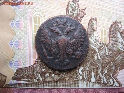 Деньга 1748г. до 01.12 в 21.00мск. - 2.JPG